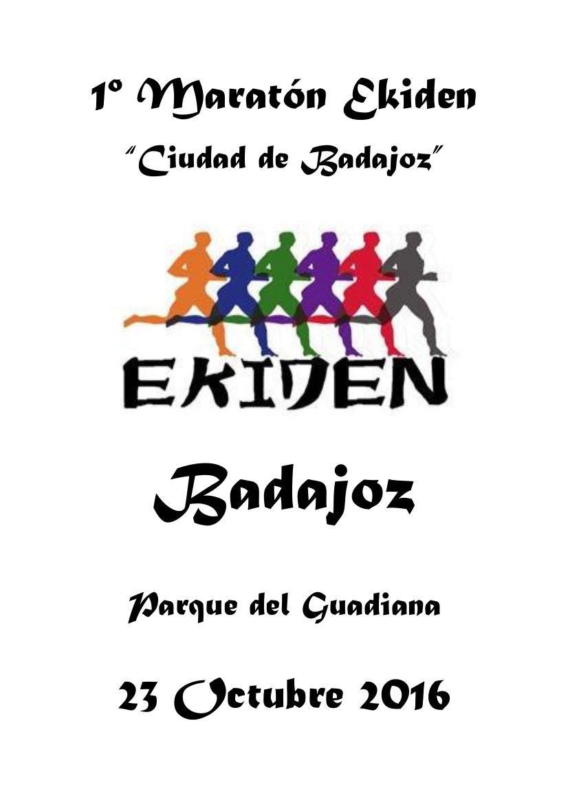 I Ekiden Ciudad de Badajoz
